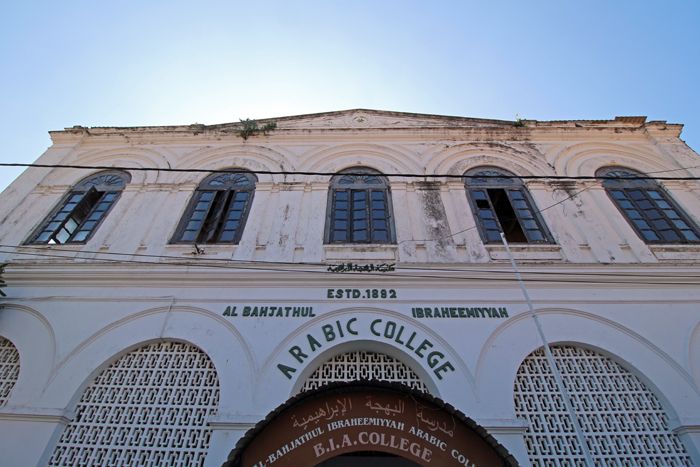Arabic College, Galle Fort